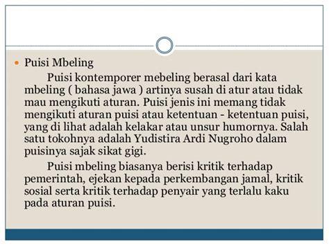Kritik Teks Jawa kaidah kebahasaan dalam teks pantun