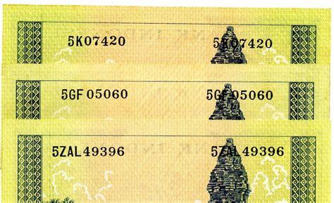 Uang Lama Pecahan 500 Orangutan uang kuno 1957 seri hewan