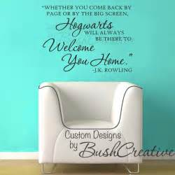 Wall Decals For Guest Bedroom - harry potter quote by page or by big screen wall