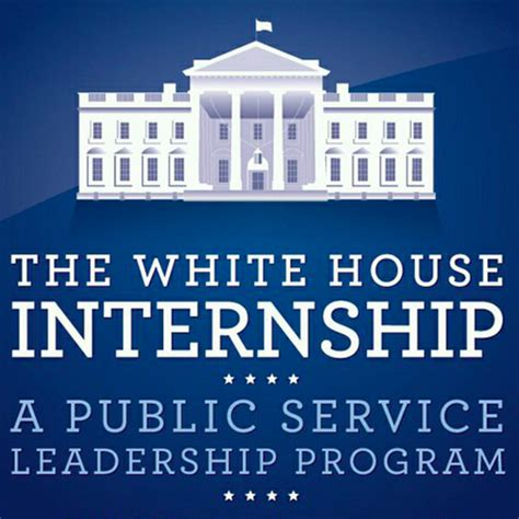white house internship program white house internship program 28 images news from the