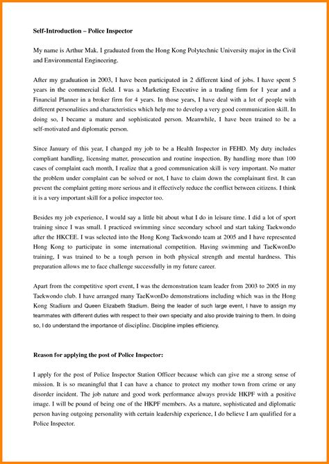 my introduction essay good 5 paragraph essay transition words for