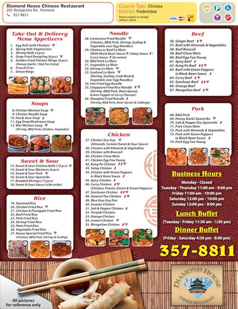 diamond house menu diamond house chinese restaurant menu hours prices 261 restigouche rd oromocto nb