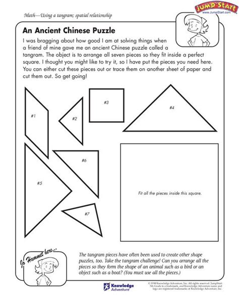 printable geometric puzzle all worksheets 187 geometry puzzle worksheets printable