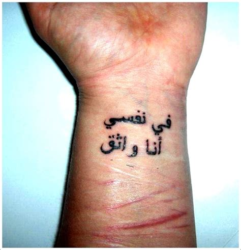tattoo halal or haram 55 beautiful religious tattoo designs