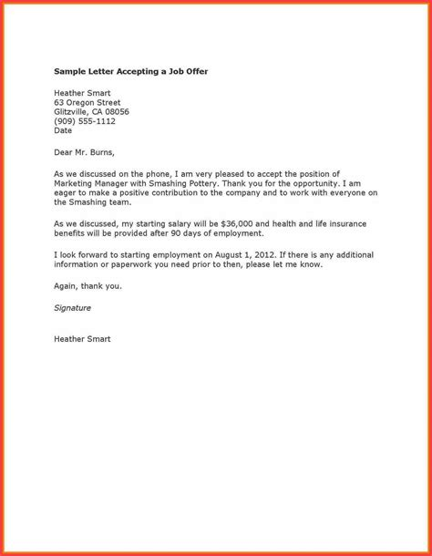 sample thank you letter for job offer 7 examples in word pdf