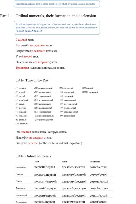 printable russian numbers ordinal numbers learnrussian grammar tables