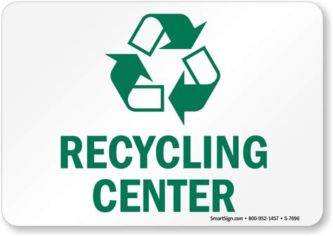 recycling center  graphic sign recycling sign sku
