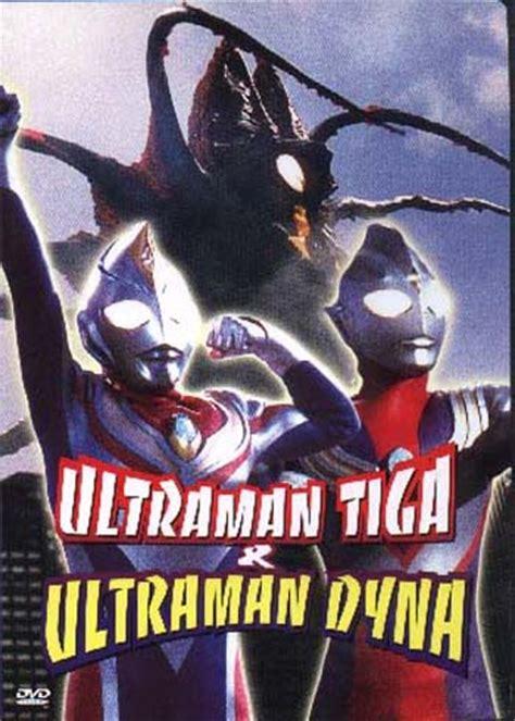 film ultraman daina digital monster island ultraman tiga ultraman dyna dvd