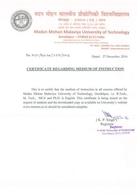 Course Cover Letter application letter course