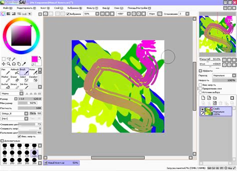 paint tool sai license easy paint tool sai 1 1 0 rus 187 программы 187 разное