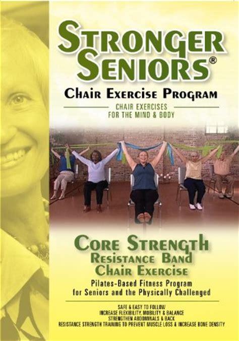 stronger seniors strength dvd resistance band