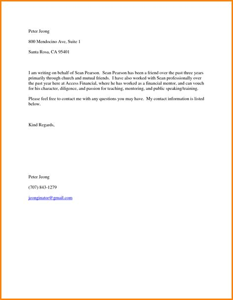 Write Reference Letter For Friend 8 How To Write A Reference Letter For A Friend Card