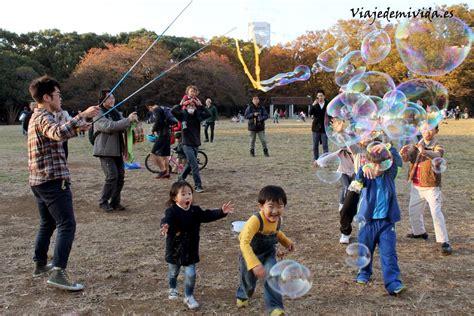 imagenes de mis japon el viaje de mi vida