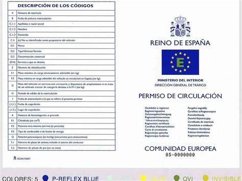 Valores Permiso De Circulacion 2016 | permisos de circulacion valor 2016 permisos de circulacin