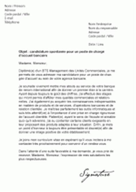 Lettre De Motivation Banque Chargé D Accueil Mod 232 Les De Lettres De Motivation Pour La Banque Et La Finance