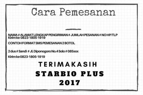 Cari Starbio Plus cara sederhana supaya septictank tidak cepat penuh obat