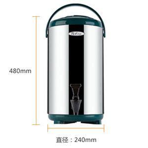 Termos Air Panas Dingin Pencet Vacum Airpot Stainless Capacity 2 5 L Harga Vacuum Airpot Termos Pencet Stainless 3lt Shuma