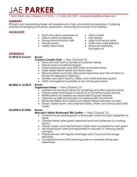 Job Interview Resume Pdf by Busser Resume Examples Media Amp Entertainment Resume
