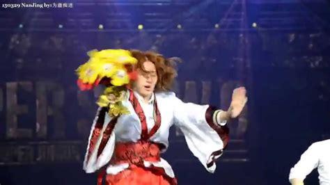 tutorial dance mamacita fancam 150329 ss6 nanjing chokiwa dance heechul focus