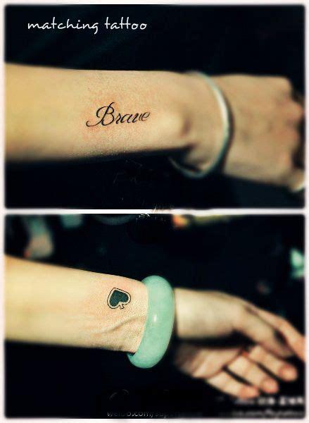 braveheart tattoo designs braveheart braveheart braveheart ideas