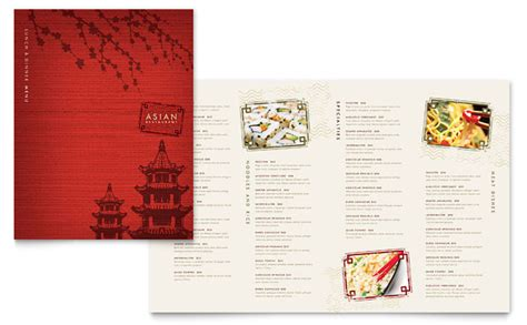 Menu Card Design Templates by Asian Restaurant Menu Template Design