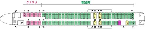 md 90 seating chart jal flyer jal md 90 retirement tour