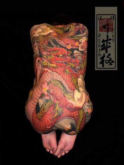 dragon lady competed tattoo