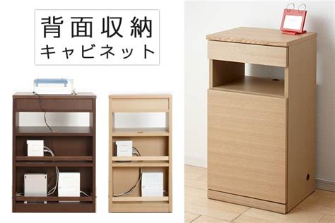 cabinet for router and modem atom style rakuten global market organize phone router
