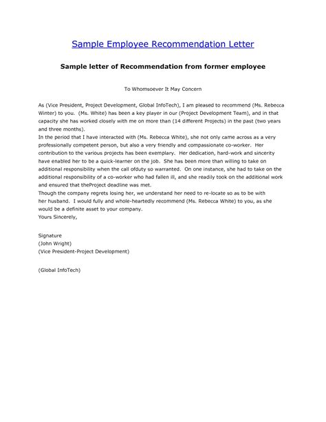 cover letter for recommendation letter of recommendation for an employee cover letter