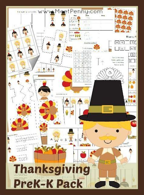 kindergarten themes thanksgiving 225 best seasonal november fall harvest leaves