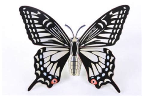 Papercraft Butterfly - epson 3d paper crafts