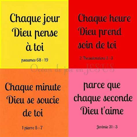 image biblique versets bibliques page 2