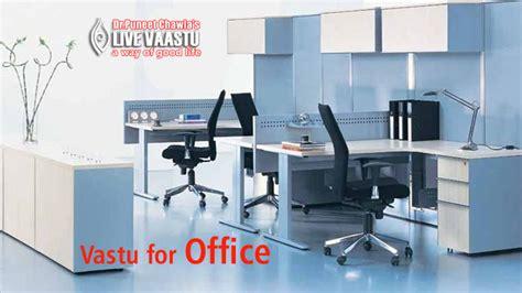 Vastu Shastra For Office Desk Office Vastu Vastu For Office Vastu Shastra For Office Vastu Office