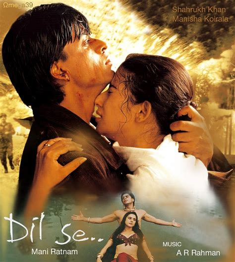 download ar rahman jiya se jiya mp3 song download dil se 1998 hindi movie mp3 songs 320 kbps vbr