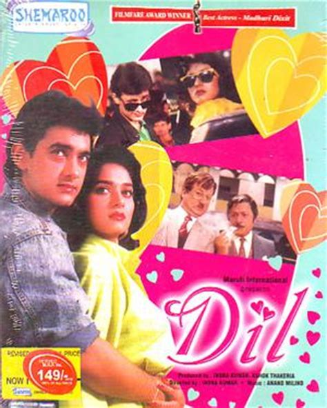 film india yeh dil image gallery dil movie