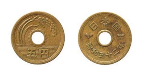 imagenes de monedas japonesas moneda japonesa vieja imagen de archivo libre de regal 237 as