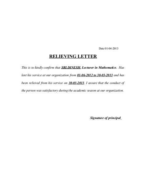 Service Confirmation Letter Format Relieving Letters And Format