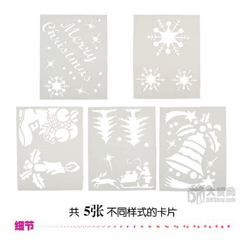 spray snow stencils coloring page beautiful snow spray stencils stencil 9905