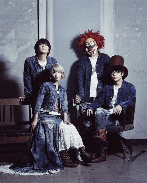 Music Studio Layout sekai no owari hirohisa nakano photographer