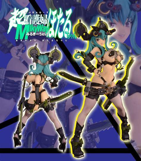 best from hotaru popular upcoming latest beat hyper nurse milky way hotaru chan 1 6 pvc figure