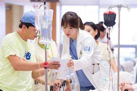 Dokter Kandungan Wanita Di Cimahi Para Dokter Wanita Mengkritik Kecantikan Song Hye Kyo Di