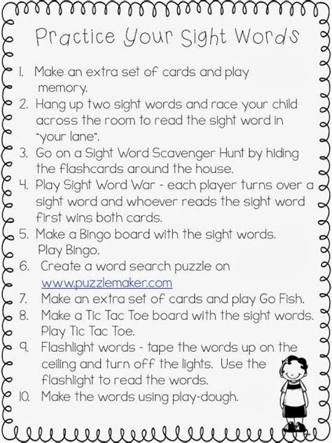 Parent Letter About Sight Words Sight Words Parent Communication