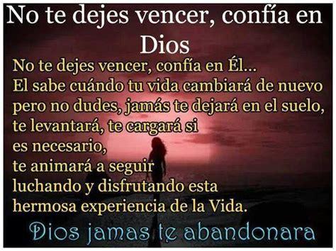 imagenes de dios no te abandona no te dejes vencer conf 237 a en dios frases de vida y