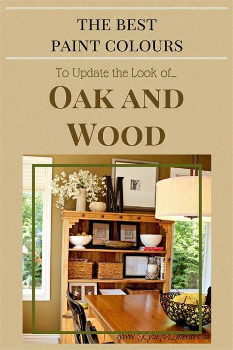 paint colors that go with oak trim the best paint colours to go with oak or wood trim
