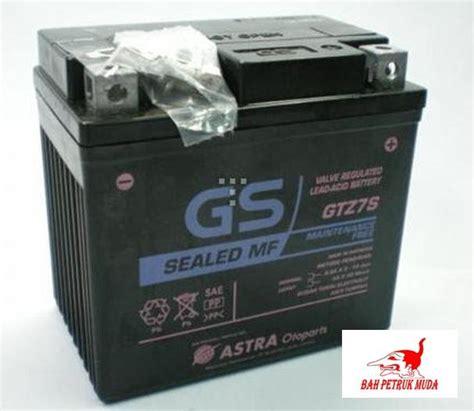 Imf5z3sbs Mf Battery Kering harga accu motor aki accu motor harga aki motor harga accu motor aki kering aki motor