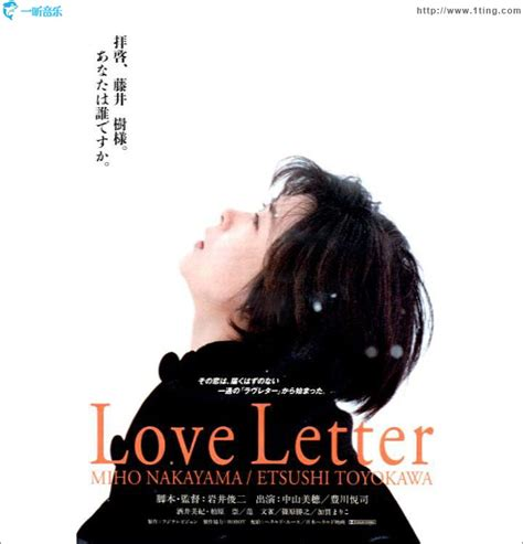 Letter Ost 情书 Letter Ost专辑封面下载