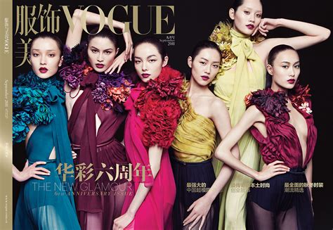 the cover featuring the lovely chinese model shu pei qin vogue china a decade of du juan models com mdx