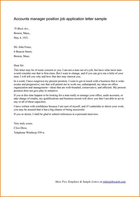 letter of application template sle application letter for applyreference letters