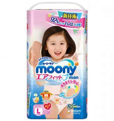 Merries L20 moony l20 for boy baby sa