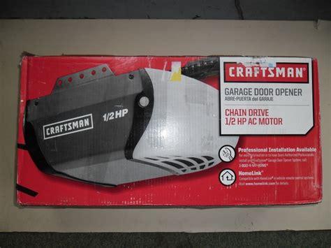craftsman 1 2 hp chain drive garage door opener